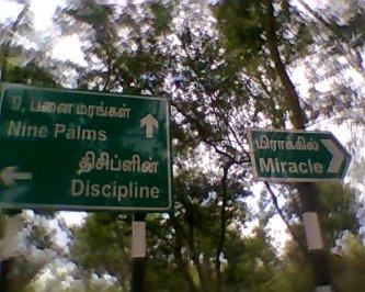 Auroville roadsign